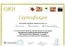 Сертификат_10