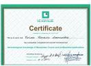 Сертификат_27